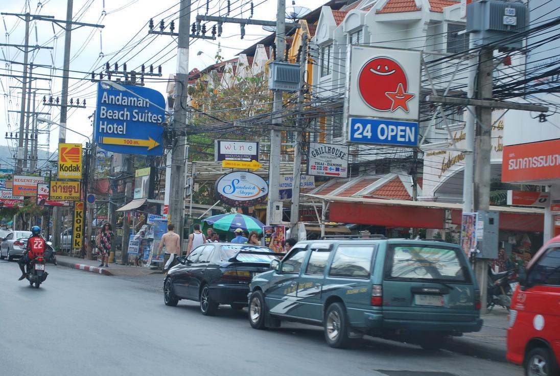 Улица второй линии городка на Патонге. О Пхукет - На Пхукет без путевки отзыв Юрьева Андрея