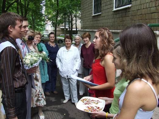 сценарий проведения свадьбы, написание сценария